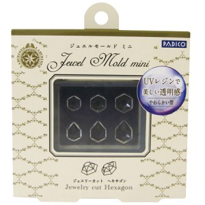 Padico Jewel Mold Mini Jewelry Cut Hexagon