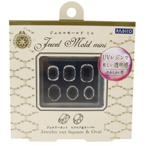 Padico Jewel Mold Mini Jewelry Cut Square And Oval