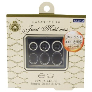 Padico Jewel Mold Mini Simple Dome And Oval